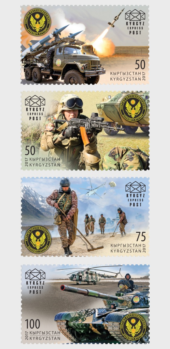 25 Years of the Armed Forces of the Kyrgyz Republic - (Set Mint) - Set