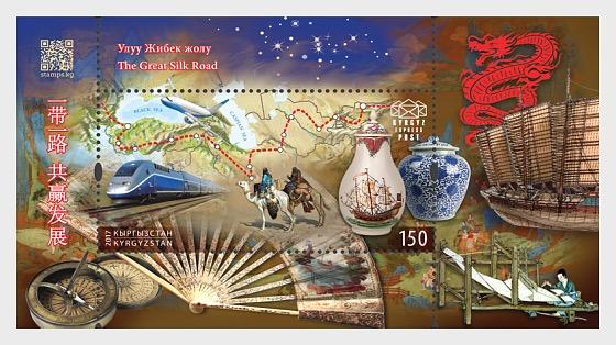 The Great Silk Road - (M/S Mint) - Miniature Sheet