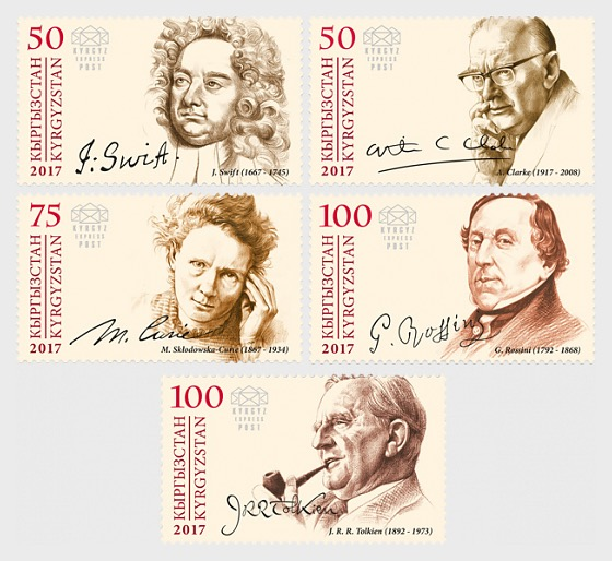 The Anniversaries of Great Personalities - (Set Mint) - Set