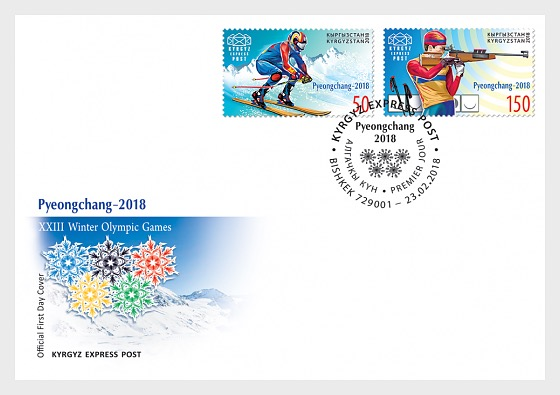 XXIII Winter Olympic Games - First Day Cover