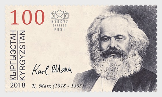 The Anniversaries of Great Personalities - Karl Marx (1818 - 1883) - (Set Mint) - Set