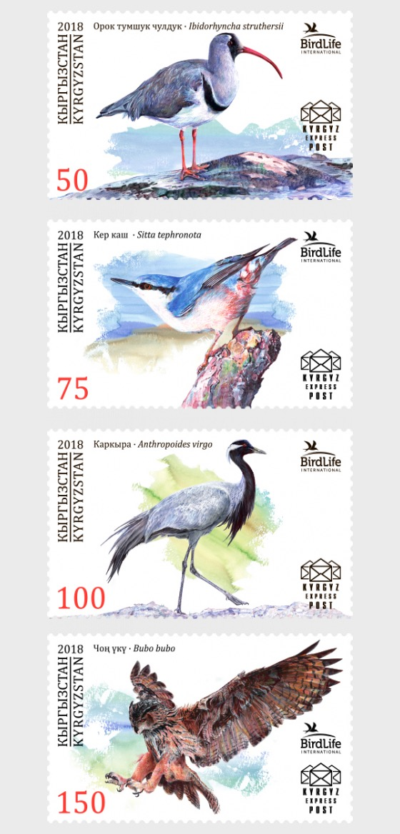 Birds of Kyrgyzstan - (Set Mint) - Set