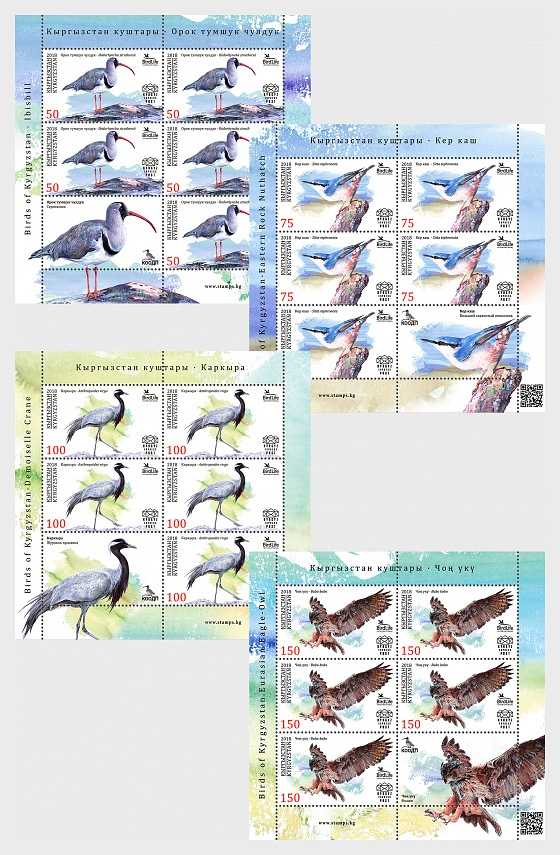 Birds of Kyrgyzstan - (Sheetlets Mint) - Sheetlets