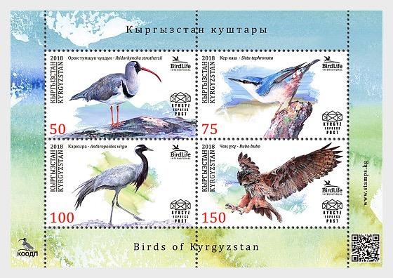 Birds of Kyrgyzstan - (M/S Mint) - Miniature Sheet