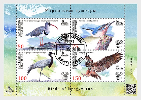 Birds of Kyrgyzstan - (M/S CTO) - Miniature Sheet CTO