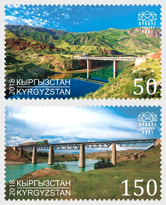 2018 Bridges - (Set Mint) - Set
