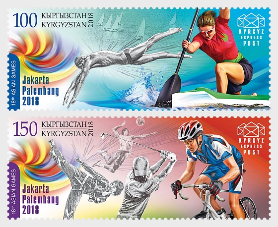 2018 Asian Games in Indonesia - (Set Mint) - Set