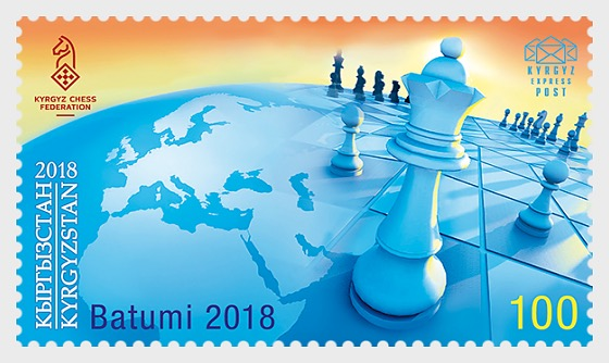 43rd Chess Olympiad - (Set Mint) - Set