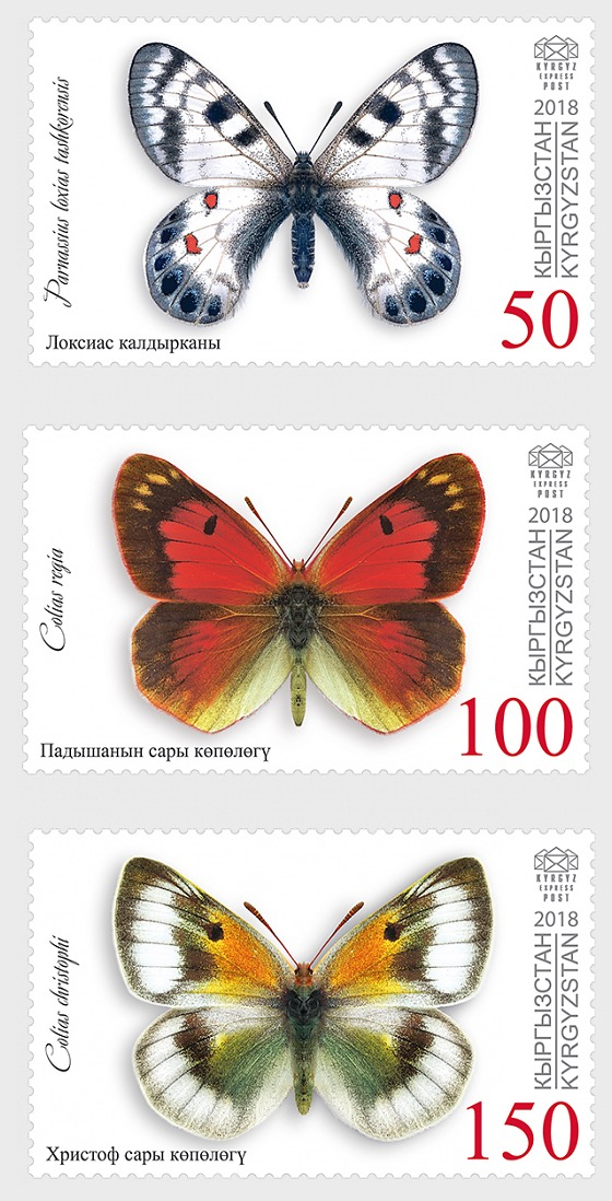 Butterflies of Kyrgyzstan - (Set Mint) - Set