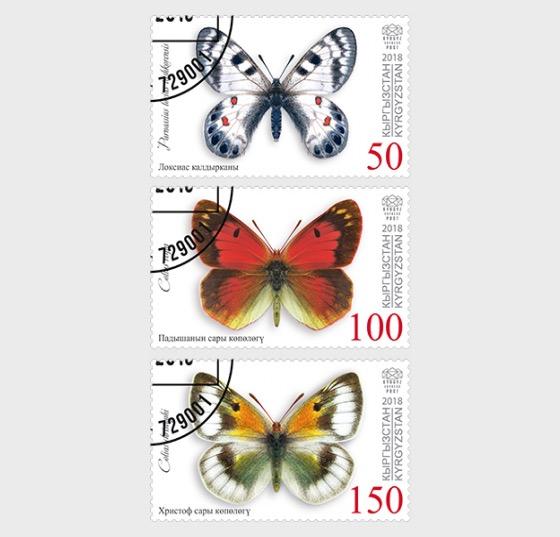 Butterflies of Kyrgyzstan - (Set CTO) - Set CTO