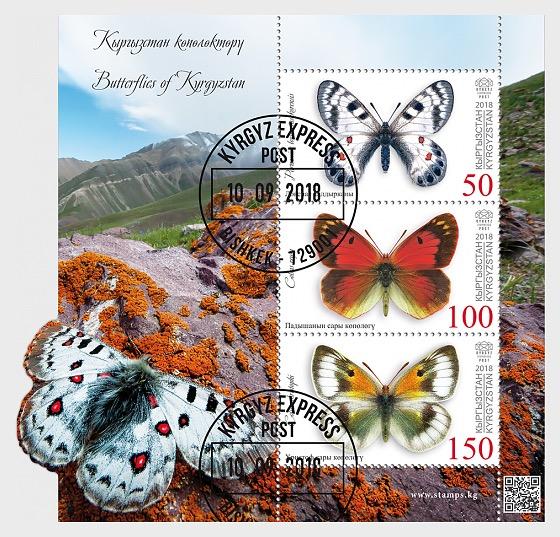 Butterflies of Kyrgyzstan - (M/S CTO) - Miniature Sheet CTO