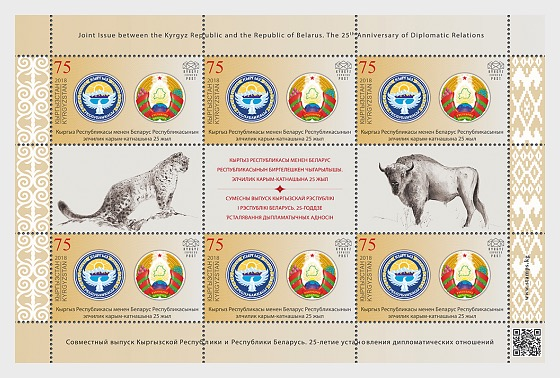Joint Issue - Kyrgyzstan and Belarus - (Sheetlet Mint) - Sheetlets