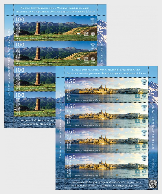 Joint Stamp Issue - Kyrgyzstan with Malta - (Sheetlet Mint) - Sheetlets