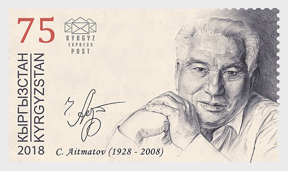 The Anniversaries of Great Personalities - Chinghiz Aitmatov - Set