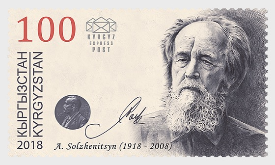 The Anniversaries of Great Personalities - Aleksandr Solzhenitsyn - Set