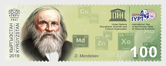 The International Year of the Periodic Table of Chemical Elements - Set Mint - Set