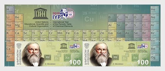 Das internationale Jahr des Periodensystems der chemischen Elemente - Souvenir Sheet