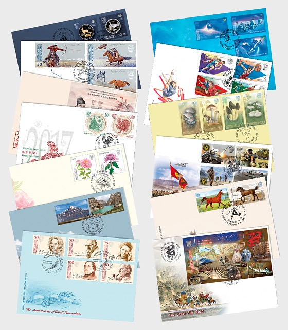 FDC Set 2017 - Annual Product