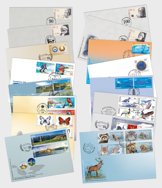 FDC Set 2018 - Annual Product