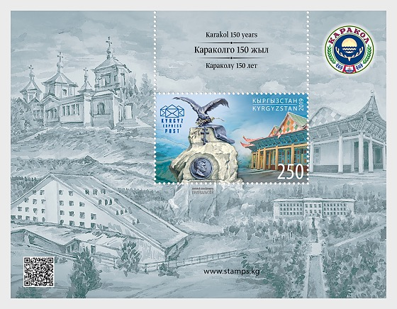 Karakol City - 150th Anniversary - M/S Mint - Miniature Sheet