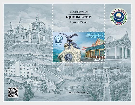 Karakol Stadt - 150. Jahrestag - Sonderblock