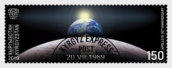 Apollo XI - 50th Anniversary - Set CTO - Set CTO