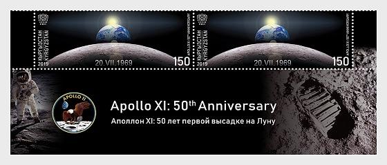 Apollo XI - 50th Anniversary - Se-Tenant - Collectibles