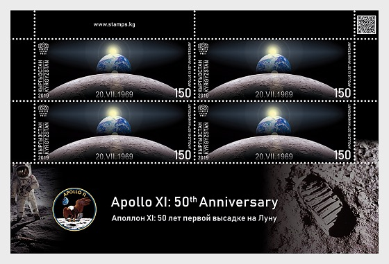 Apollo XI - 50th Anniversary - Sheetlet Mint - Sheetlets