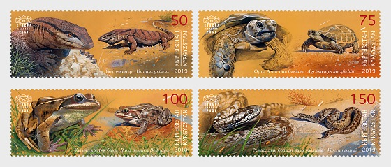 Kyrgyz Republic Red Data Book (II), Reptiles & Amphibians - Set Mint - Set