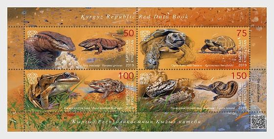Kyrgyz Republic Red Data Book (II),  Reptiles & Amphibians - Miniature Sheet