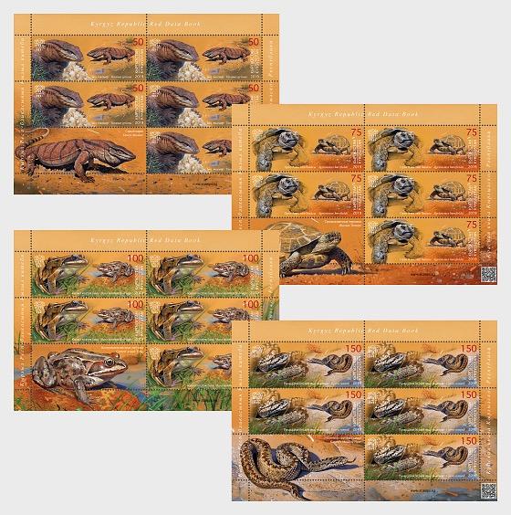 Kyrgyz Republic Red Data Book (II), Reptiles & Amphibians - Sheetlet Mint - Sheetlets
