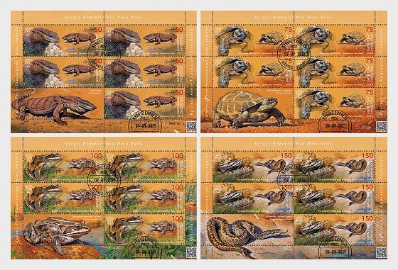 Kyrgyz Republic Red Data Book (II), Reptiles & Amphibians - Sheetlet CTO - Sheetlets CTO