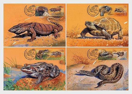 Kyrgyz Republic Red Data Book (II),  Reptiles & Amphibians - Maxi Cards
