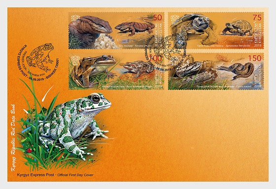 Kyrgyz Republic Red Data Book (II), Reptiles & Amphibians - FDC Set - First Day Cover
