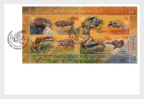 Kyrgyz Republic Red Data Book (II), Reptiles & Amphibians - FDC M/S - First Day Cover