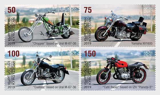 Motorcycling in Kyrgyzstan - Set Mint - Set