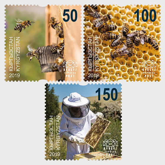 Beekeeping in Kyrgyzstan - Set Mint - Set