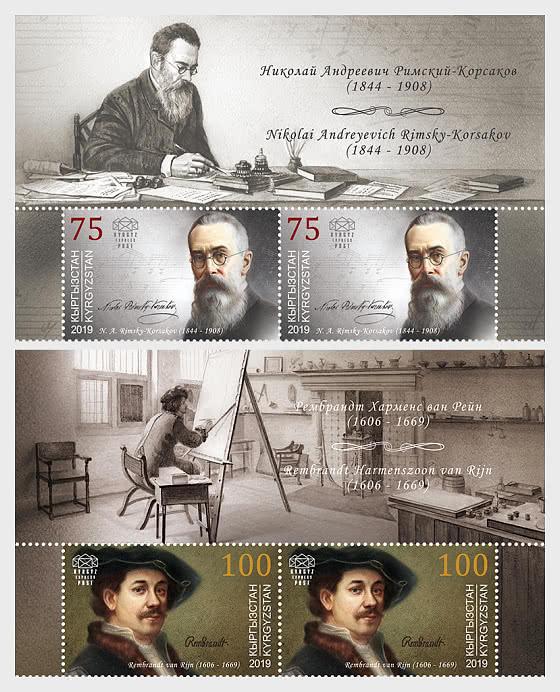 The Anniversaries of Great Personalities - Nikolai Rimsky-Korsakov & Rembrandt - Se-Tenants - Collectibles