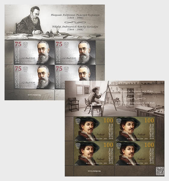 The Anniversaries of Great Personalities - Nikolai Rimsky-Korsakov & Rembrandt - Sheetlet Mint - Sheetlets