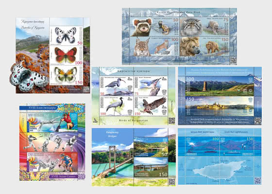 Promotional Offer - 2018 Year Set (Miniature Sheets) - Annual Product