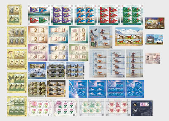 Promotional Offer - 2017 Year Set (Sheetlets) - Annual Product