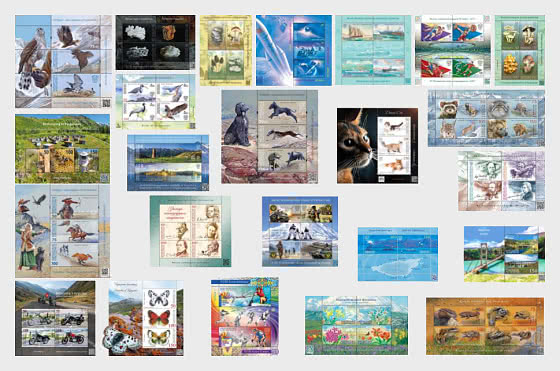 Promotional Offer - Full Collection 2015 - 2019 Year Set (Miniature Sheets) - Annual Product