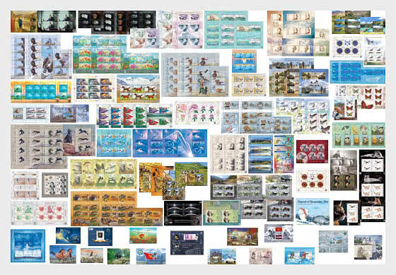 Promotional Offer - Full Collection 2014 - 2019 Year Set (Sheetlets) - Annual Product
