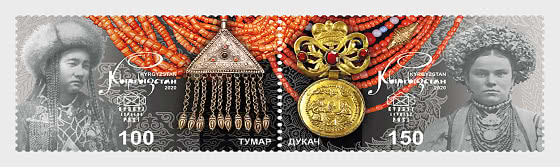 Joint stamp Issue Between Kyrgyzstan and Ukraine - Traditional Jewelry - Set Mint - Set
