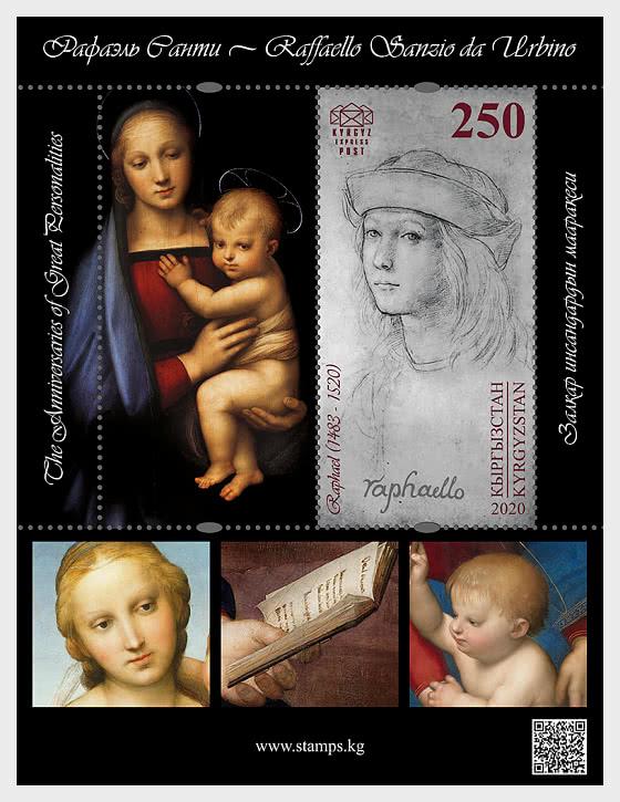 The Anniversaries of Great Personalities - Raphael Santi  - M/S Mint - Miniature Sheet