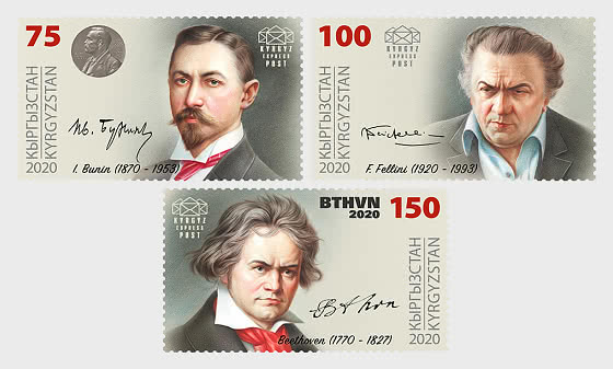 The Anniversaries of Great Personalities - Set Mint - Set
