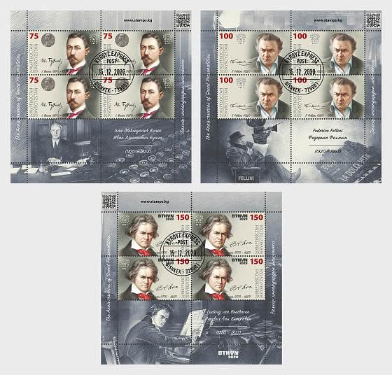 The Anniversaries of Great Personalities - Sheets CTO - Sheetlets CTO