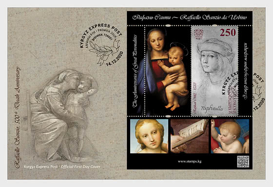 The Anniversaries of Great Personalities - M/S Raphael Santi FDC - First Day Cover