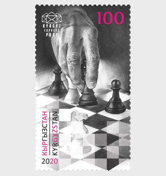 Online Chess Olympiad - Set Mint - Set