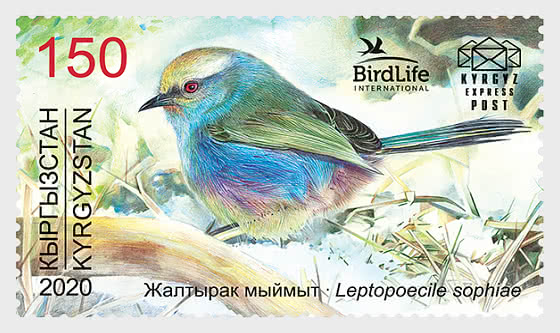 Bird Of The Year (II). The White-Browed Tit-Warbler - Set Mint - Set